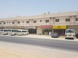 مجمعات تجارية للبيع في إمارة عجمان