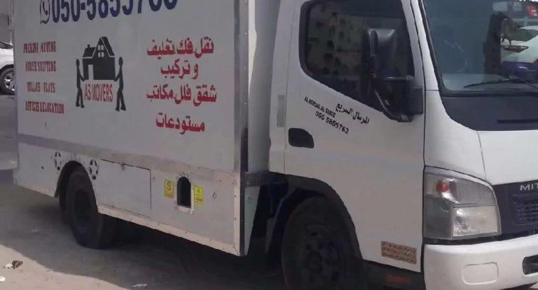 نقل عفش في مدينة أبو ظبي