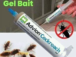 شركة الوقاية لمكافحة الحشرات
