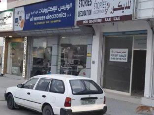 محلات للايجار في رأس الخيمة الإمارات