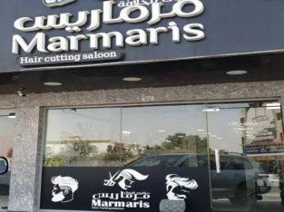 محلات للبيع في عجمان » إمارة عجمان