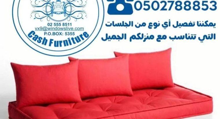 مفروشات للبيع في مدينة أبو ظبي الإمارات