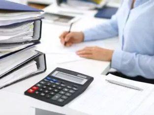 ضريبة ومال في إمارة الشارقة الإمارات