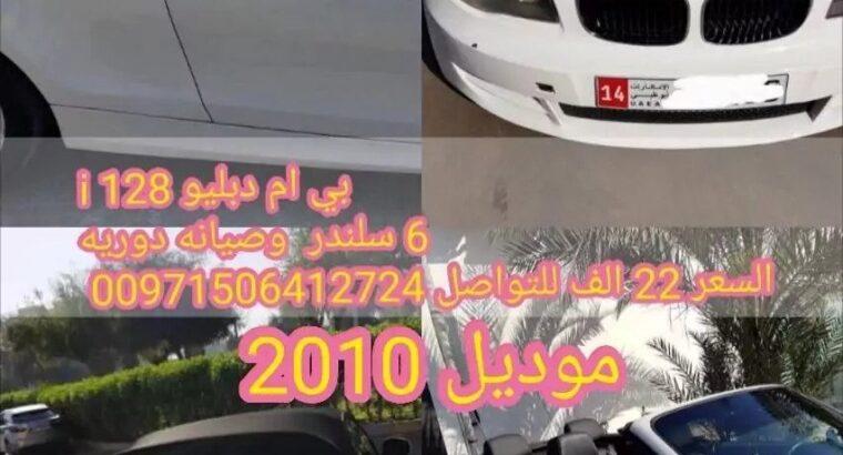 بي ام 323 للبيع في مدينة أبو ظبي الإمارات