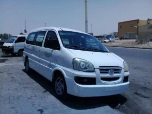 متفرقات للبيع في مدينة أبو ظبي الإمارات