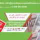 تمويل المواطنين السعوديين.