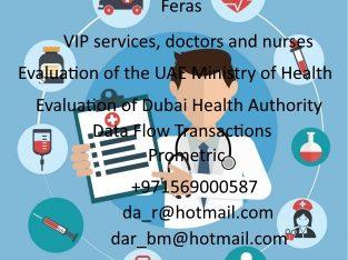 تقديم خدمات للعيادات والمراكز الطبيه وتقييم اطباء