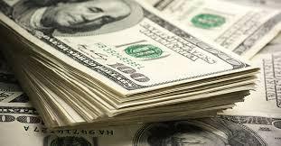 تقدم بطلبك الآن للحصول على قرضك العاجل والموثوق به