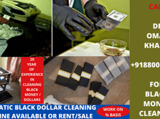 BLACK DOLLARS CLEANING WWITH MACHINE