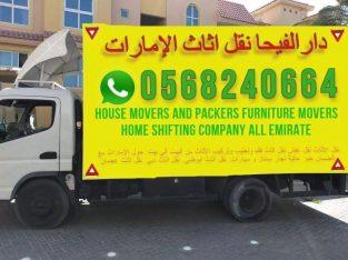 نقل عفش في مدينة أبو ظبي الإمارات