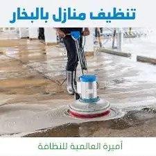 خدمات تنظيف في إمارة دبي الإمارات